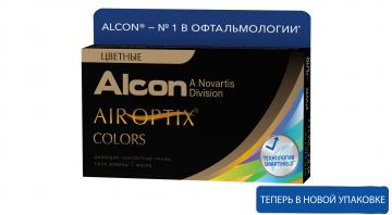 Air Optix Colors (2 шт)